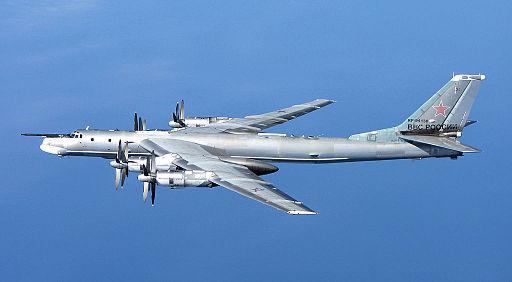Russian_Bear_'H'_Aircraft